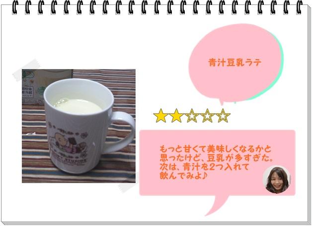 利尻こんぶレシピ2.jpg